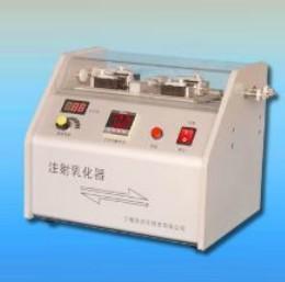 双通道数控型注射乳化器