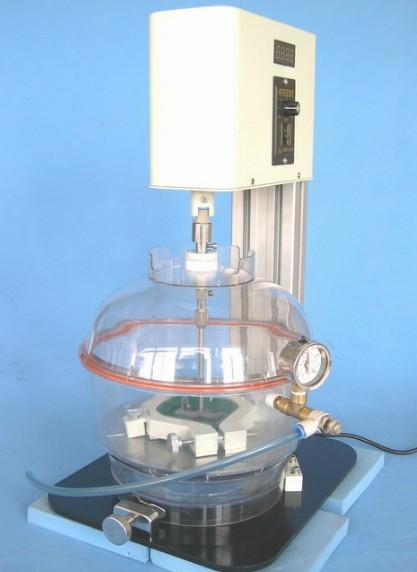 ZJ-250型真空搅拌器