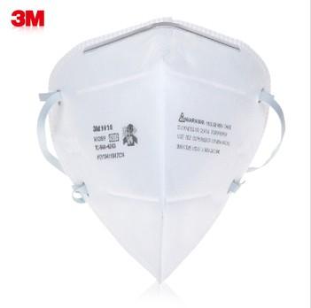 3M N95防Pm2.5颗粒物防护口罩9010(10只装)头戴式独立包装防极细粉尘