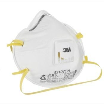 3M 8210V N95带阀颗粒物防护口罩(新老包装随机发送)