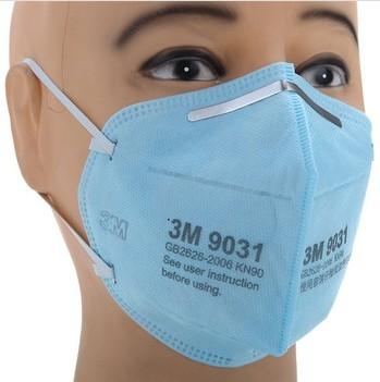 3M 9031 颗粒物防护口罩耳带式