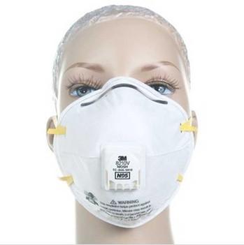3M 8210VCN防尘口罩 防PM2.5 N95口罩(10只/盒)带呼吸阀防流感