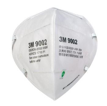 3M 9002A 折叠式PM2.5防护口罩防尘口罩/防雾霾口罩