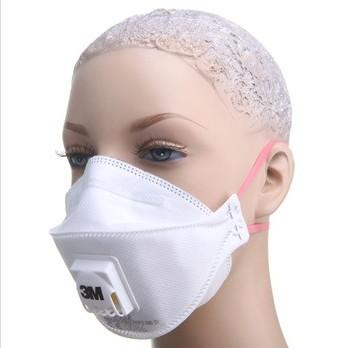 3M 9332 FFP3 颗粒物防护口罩 防毒 防尘(10只/盒)