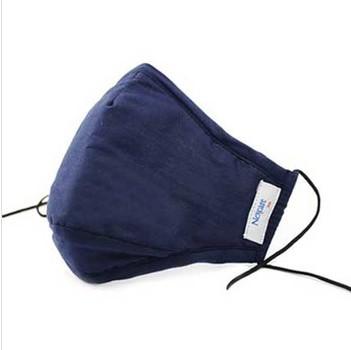 3M 舒适口罩L深蓝 男士口罩透气舒适防寒保暖双效防尘
